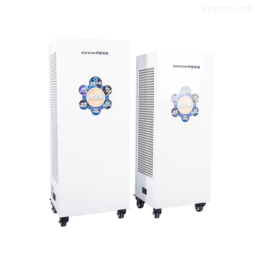 移动式等离子体动态空气消毒器
