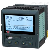 量积算记录仪NHR-7630/7630R