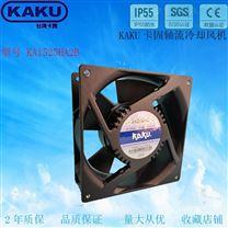 KAKU KA1525HA2B 15厘米散热风机 双轴承