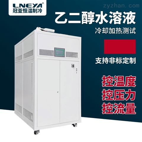 CDU充配电单元冷却系统的日常保养