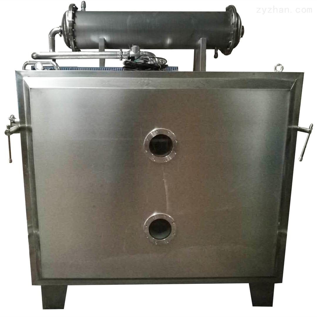 活动式低温真空干燥箱