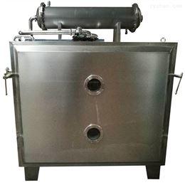 ZDF方型真空干燥机