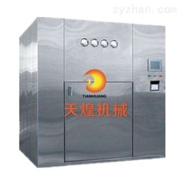 DMH系列对开门干热灭菌烘箱