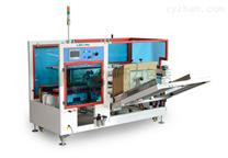 CSM-K20TX纸箱成型机