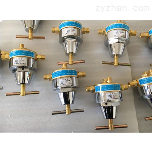 钢厂减压阀 减压器 切割氧 YQJ-16
