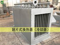 产品名称:chi片式换热器(lingque器)