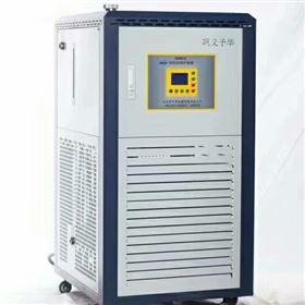 GDSZ高低温循环装置,予华大厂家,欢迎来电咨询