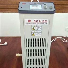 GDSZ-50升/-35℃+200℃高低温一体机丨已获国家丨(高温可做到300℃)