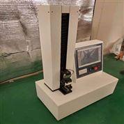 多功能电子织物强力测试机