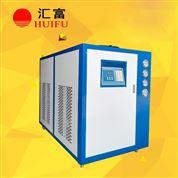 PVC塑料板配套冷水機 濟南冷凍機報價