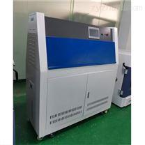 紫外光安定性试验箱