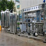 玉溪反滲透制水設備制造商