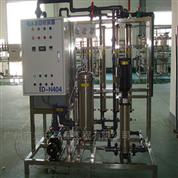 安徽反滲透純凈水處理設備價格