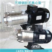 卧式多级离心泵 不锈钢水泵 水chan养zhi