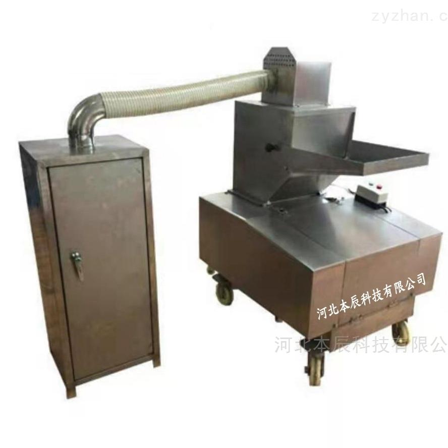 不锈钢中草药颗粒机BP-400S