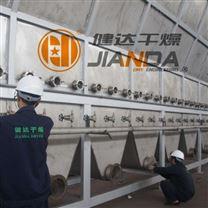 三氯生干燥设备