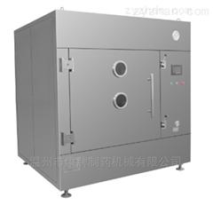 KDZG系列低溫真空干燥機