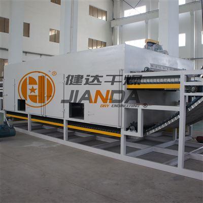 DW带式干燥羧甲基纤维素钠干燥机