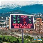 OSEN-Z龍華小區網格化噪聲環境監測系統