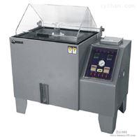 組合循環腐蝕測試儀/SUGA鹽霧腐蝕試驗箱