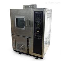 臭氧老化测试仪/耐臭氧化试验箱