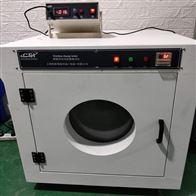 织物摩擦带电荷量测试仪器