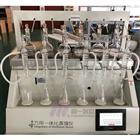 萬用一體化智能蒸餾儀CYZL-6全自動二氧化硫