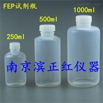 南京厂家生产PFA试剂瓶半透明可视