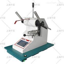 撕裂强度测定仪/撕裂测试机