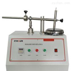 阻湿态微生物阻菌试验仪/湿态阻菌仪