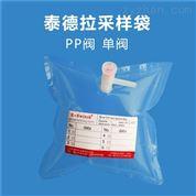 泰德拉PVF气体采样袋 PTFE聚四氟乙烯采气袋