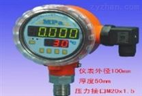 CY-YB-125P 智能數字壓力溫度變送器