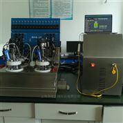 0.5升4联微型平行发酵罐