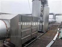 UV光解光氧催化廢氣處理設備非標定制
