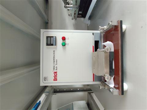 GB/T7706 油墨耐摩擦测试仪  现货销售