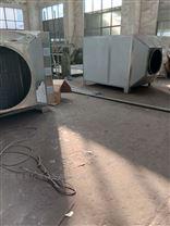 低溫等離子UV光解一體機廢氣處理設備