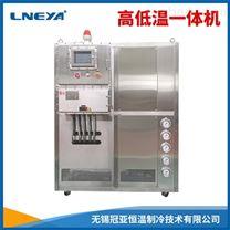 加熱制冷一體機實驗室常見故障解決辦法