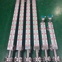 可定制不同参数磁翻板液位计