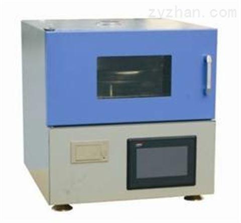 WJSF-9000微机红外水分测定仪