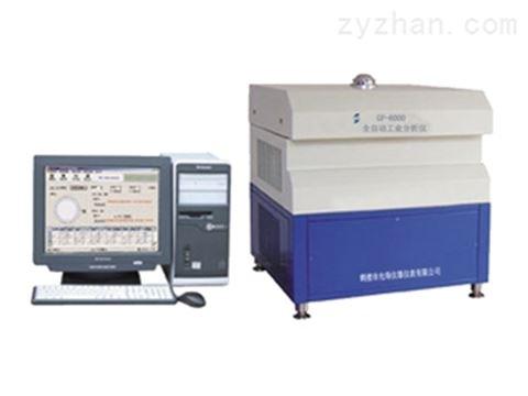 GF-6000型全自动工业分析仪