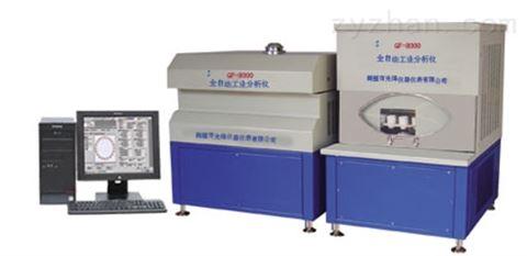 GF-8000微机全自动工业分析仪(双炉)
