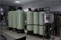 湖州离子交换设备|护肤品生产用水|超纯设备