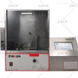 45度燃烧测试仪/燃烧性检测仪