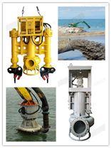 挖掘机液压抽砂石泵 耐磨液压清淤泵