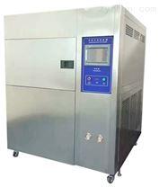 LGD-80HB冷热冲击试验箱-50