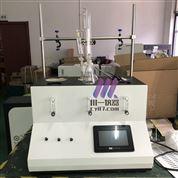 全自动二氧化硫蒸馏仪CYSO2-3三联带制冷
