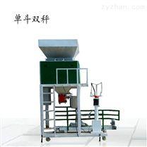 一人操作苦蕎顆粒糧食自動包裝秤