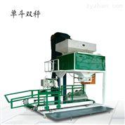 皮带单斗发酵鸡粪肥料自动包装秤20KG
