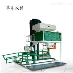 清易电动夹袋20千克BB肥料自动包装秤