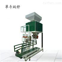 自流式45-60千克高粱颗粒粮食自动包装秤